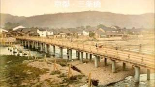 江戸時代のカラー写真 古き良き美しい日本 old beautiful japan