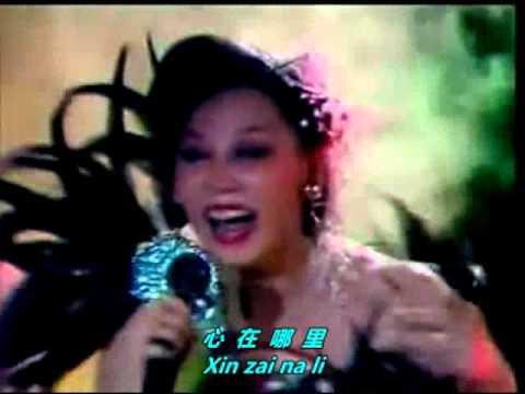 姚蘇蓉 - 今天不回家 Yao Su Rong - Jin Tian Bu Hui Jia With Chinese And English Lyrics