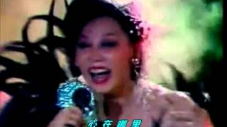 姚蘇蓉 - 今天不回家 Yao Su Rong - Jin Tian Bu Hui Jia with Chinese and English lyrics