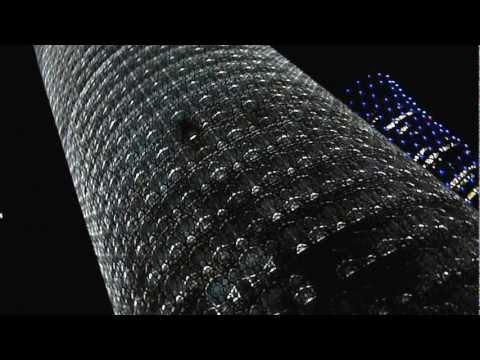 Qatar - Doha - Nouvel's Tower - Lights