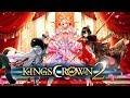 【白猫プロジェクト】KINGS CROWN 2 PV の動画、YouTube動画。