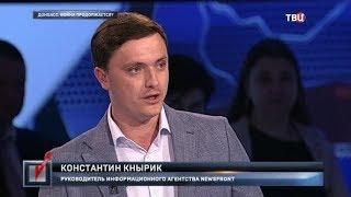 Донбасс. Война продолжается? Право голоса