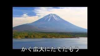 小沢昭一 - 天然の美