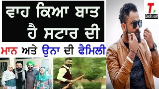 Amrit maan family biography in punjabi | new songs | camro | desi da drum | mother father | jazzy b
