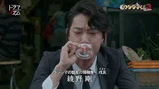 MBS系 7月17日スタート 毎週日曜24:50〜 TBS系 7月19日スタート 毎週火...