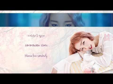 Baek A Yeon (백아연)  - So-So (쏘쏘) [ Lyric ]