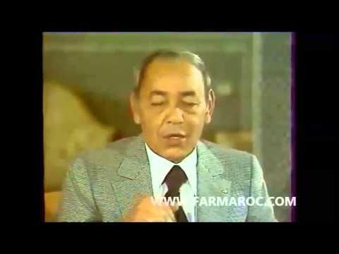 HASSAN II   1er mars 1980 Non diffusé فيديو نادر للحسن الثاني لم يعرض من قبل على التلفزة