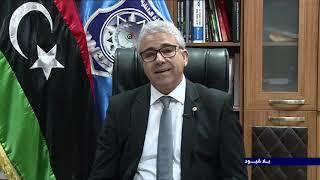 """""""بلاقيود"""" مع فتحي علي باشاغا وزير الداخلية المفوض في حكومة الوفاق الوطني الليبية"""