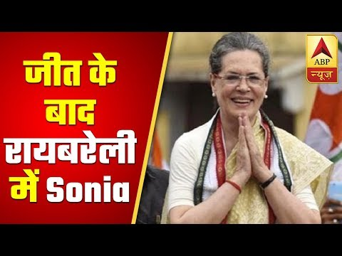 Sonia, Priyanka Gandhi Thank Raebareli After LS Polls | ABP News