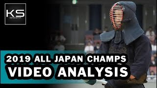 [KENDO VIDEO ANALYSIS] - 2019 All Japan Kendo Championships