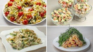 БЫСТРЫЕ и ПРОСТЫЕ рецепты салатов на праздничный стол
