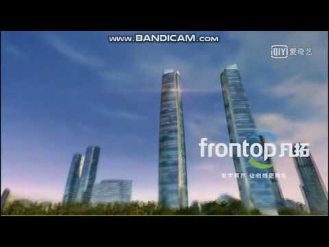 Wuhan World Trade Center Video