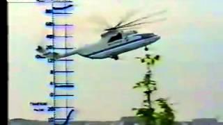 Mil Mi-26T autorotation landing