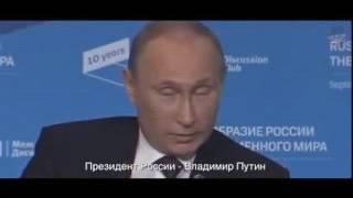 �������� ���� Путин VS Обама ,супер Рэп батлл ������