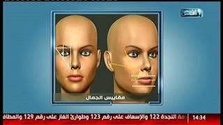 القاهرة والناس | فنيات عمليات تجميل الوجه مع دكتور سمير زكى فى الدكتور