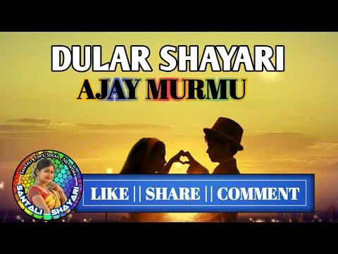 SANTALI SHAYARI - Dular shayari ( AJAY MURMU)  By - Somnath Murmu