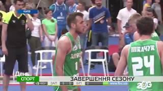 Запоріжжя-ZOG - бронзовий призер Lavina Суперліги 3х3. Сюжет TV5