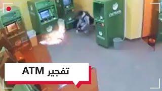 شاهد.. سرقة صراف آلي بطريقة غريبة في روسيا |  RT Play