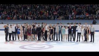 Российские фигуристы на показательных выступлениях ЧЕ - 2020
