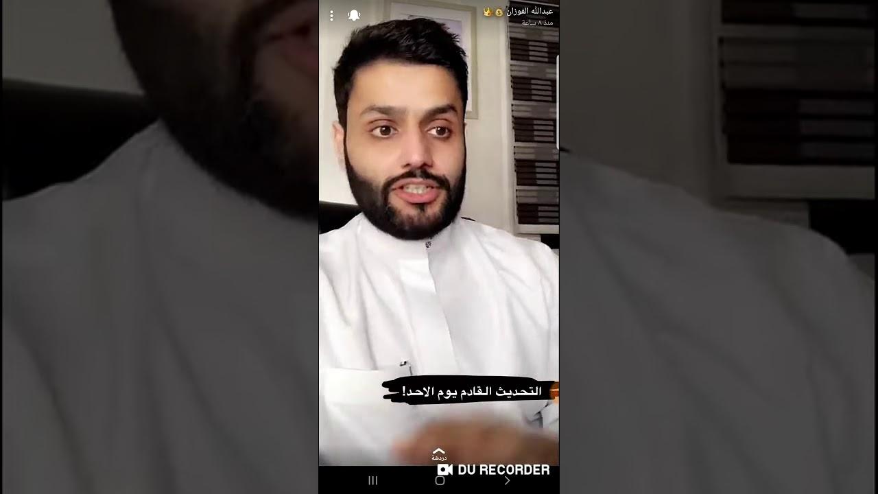 دورة التسويق بالعموله عبدالله الفوزان رابط الدوره تحت