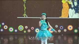 张咏淇(7岁)_妈妈的手 (沙家纬版)