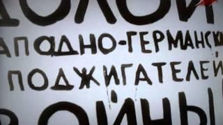 Протесты против казни Имре Надя 1958 год