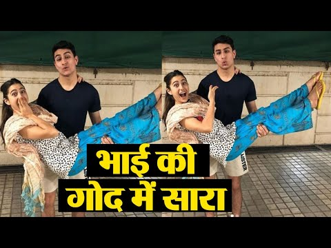 Sara Ali Khan's CUTE birthday wish for her Brother Ibrahim Ali Khan; Check Out | FilmiBeat Mp3