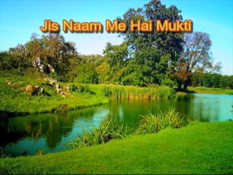 Yeshu Tera Naam Sabse Uncha Hai Karaoke