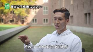 SAMMY SOCCER PROJECT小林祐希インタビュー
