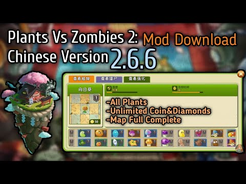 plants vs zombies 2 chinese version hack - Plants Vs Zombies 2: Chinese Version 2.6.6 | Mod 🔥
