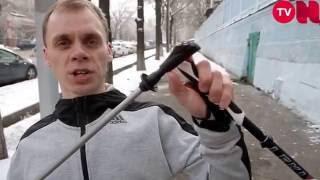 Скандинавские палки. Урок правильной ходьбы