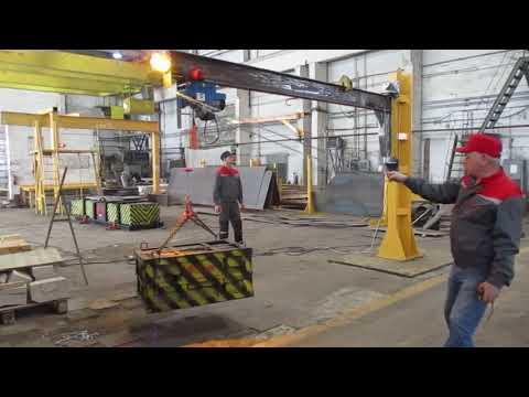 Заводские испытания настенного консольного крана 0,5тн.