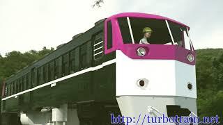 Kiha 07-901, JNR turbine powered prototype railcar had completed th...
