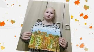 """Выставка рисунков """"Краски осени"""" (Жмурина А.А.)"""