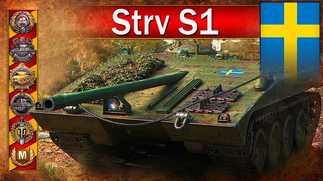 Strv S1 – Mistrzostwo świata i 300 000 zarobku – BITWA – World of Tanks