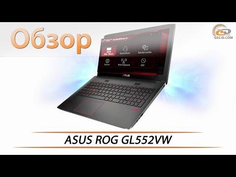 ASUS ROG GL552VW - обзор игрового ноутбука