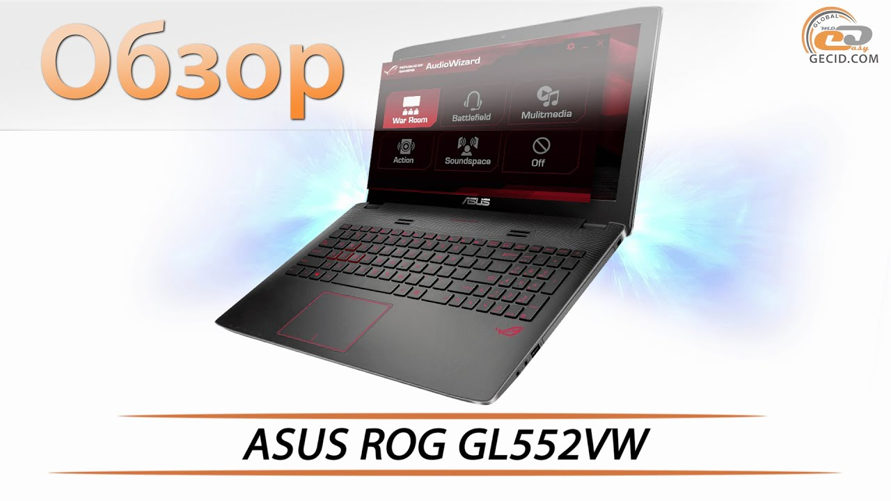 A premium chassis was designed specifically for best buy. Republic of gamers (rog) brand laptops deliver leading performance for those keen on winning.