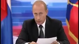 Путин из 2003 вот это поворот!