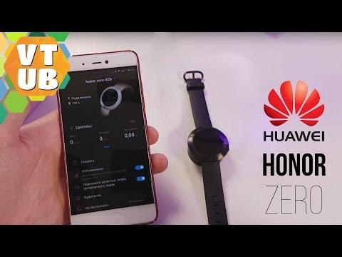 Honor Zero Стильные Умные часы за $50