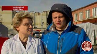 Пусть говорят. Потерявший в пожаре всю семью Игорь Востриков: «Мы хотим добиться истины».