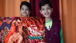 Roshik Amaar Song Reaction By IndianTwins Filmy | Shakib Khan | Nusrat Faria |