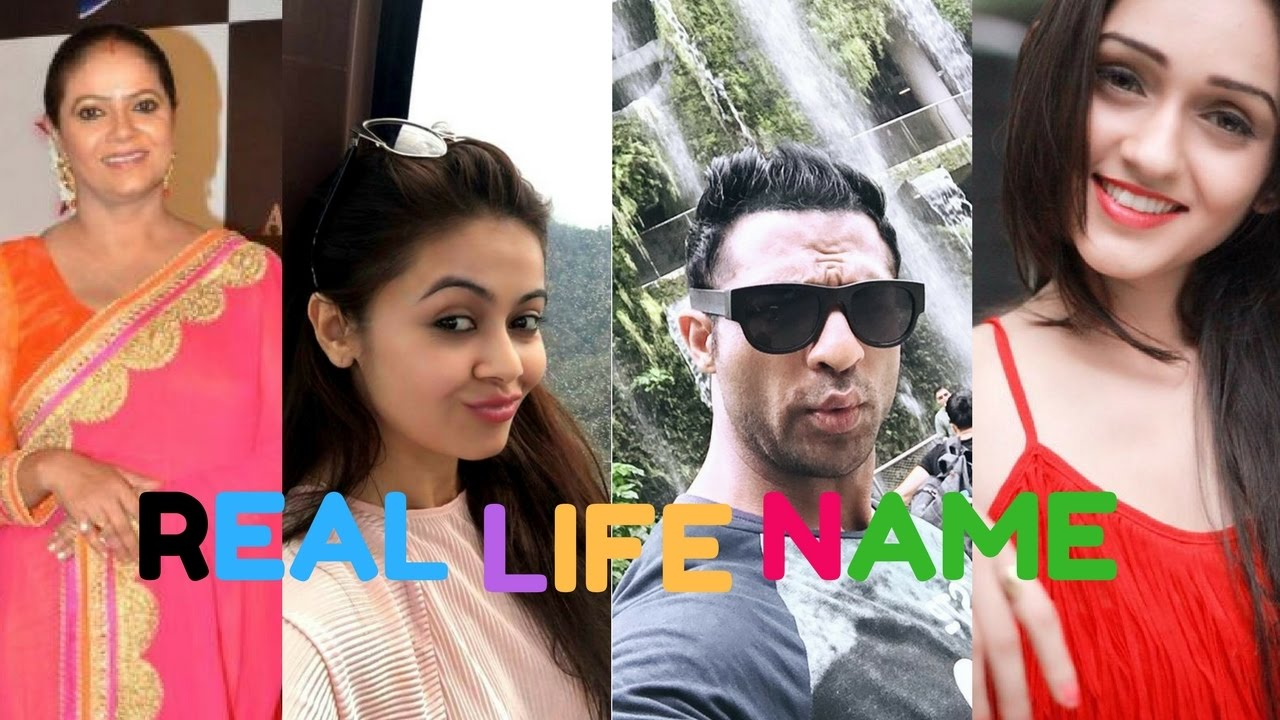 saath nibhana saathiya cast real life name youtube