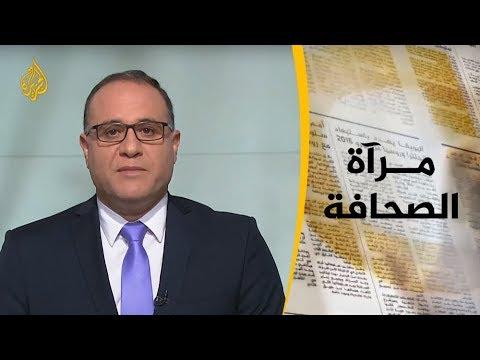 مرآة الصحافة الاولى 21/1/2019  - نشر قبل 2 ساعة