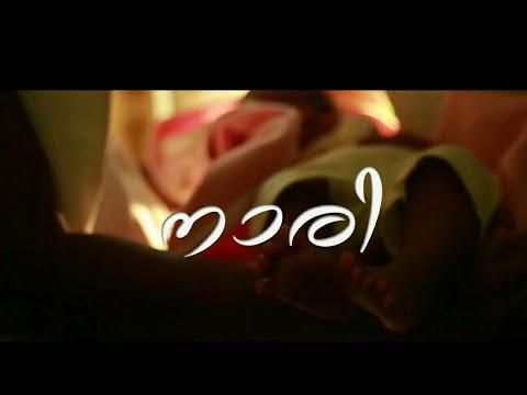 Narie - Short film