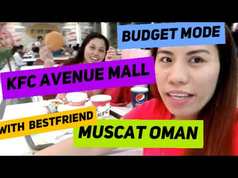 Avenue Mall at oman muscat city