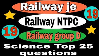 science important question/ science questions/ top science questions/ gk in Hindi/ top gk questions