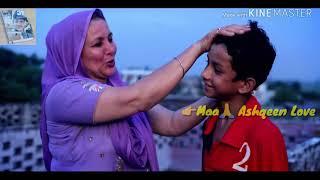 Maa ! Lakh howan Chachiya Taiya Mawa Mawa Hundiya Ne Singer Mani maan