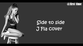 Ariana Grande- Side to side ft. Nicki Minaj ( J Fla cover) [ lyrics]
