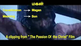 jesus on the cross spoke tamil