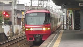 名鉄1000系1015Fパノラマsuper新日鉄前駅高速通過!